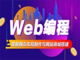 上海java培訓,網絡安全運維培訓