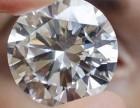 無錫鉆石珠寶鉆石首飾什么價格回收