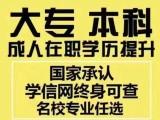 宝安福永自考行政管理面授及网络课程皆有