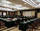 北京会议桌椅租赁 折叠椅出租 沙发条沙发凳租赁