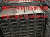 中山市槽钢厂家批发价格佛山朗聚钢铁