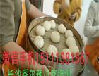 台湾无骨鸡柳培训中心/适合市场口味