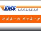 扬州市国际快递 食品中药茶叶磁铁电子产品仿牌国际快递到国外