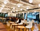 广州客村TIT创意园共享办公空间 1600元/人起 拎包入驻