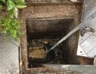 上海青浦区寿通管道清洗疏通上门服务,清理雨水污水井电话