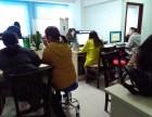 襄陽萬里平面設計 廣告設計 室內設計等專業培訓學校