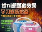 东凤 学平面设计那里好便宜又专业到东翔电脑培训