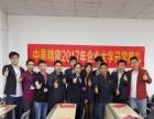 东莞2017年成人高考开始报名了吗塘厦智通火热开班