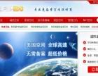 香港免备案主机58元-国内免备案-潍坊创想IDC