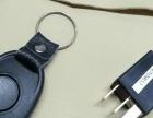 铁侠士(普达)汽车暗锁智能继电器 感应防盗器 TX系列