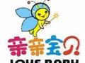 宁波哪里的幼儿园的托班比较好