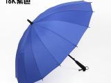 厂家定做高档16骨钢架23寸*16K高档雨伞广告礼品伞