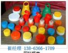 长春塑料盖批发加工厂家定做塑料制品