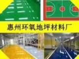 惠州佳兆业附近停车场地坪划线坡道施工