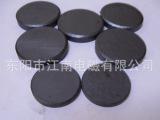 【厂家直供】专业供应铁氧体磁铁 铁氧体圆饼磁芯 铁氧体(图)