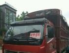 5米8货车,对外出租