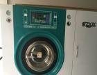 长沙五星洗涤干洗水洗设备熨烫洗涤用品加盟批发