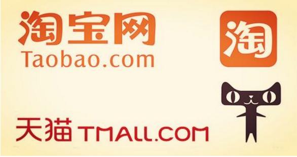 长沙淘宝网店托管丨淘宝店铺代运营丨1对1服务