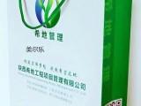 西安美尔乐纸袋定制 无纺布纸袋加工 纸袋批发厂