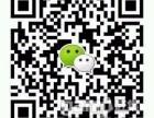 芜湖Photoshop软件培训,芜湖步行平面设计班