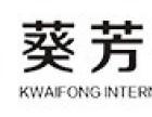 关于挑选香港服务器服务商