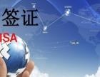 阿联酋迪拜电子签证申请快读出签简单材料上海申请