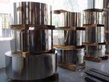 B30AHV1500高效定子电机钢片