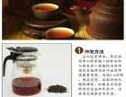 进口红茶赛伦迪乌瓦有机红茶