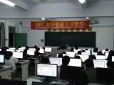 汕头三维室内装饰设计课程专业培训,耐特电脑培训