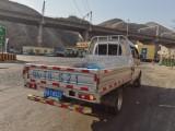 兰州货拉拉丨搬家丨微货车丨客货车长短途货运