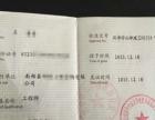 汉中市工程师职称评定,汉中中级工程师代评审,汉中高级工程师