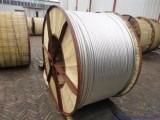 高价回收废旧电线电缆,铜铝电力电缆,电力绝缘子等废旧物资