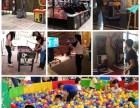 波波池玩具出租积木王国充气城堡攀岩蹦床龟兔赛跑出租