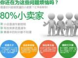 苏州培训班,网店优化SEO,运营专业培训
