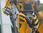 穿山甲机器人加盟 家具 投资金额 5-10万元