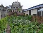 九耀农业种植公司-家庭菜园生活中心