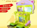 新品开心跳儿童益智投币游戏机体感机亲子互动淘气堡电玩设备