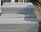 加工订做供应各种水泥路沿石路缘石路牙石