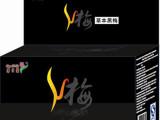 广易堂草本黑梅SU梅/排毒瘦身/纤体梅酵素青梅/淘宝休闲食品零食