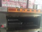 煤气食品烤箱炉
