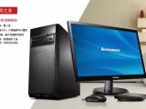 大连开发区金普电脑组装,兼容机,品牌电脑