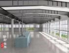 合肥厂房装修公司 专业厂房装修报价 厂房合理空间规划设计