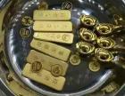 湛江最高价回收金银(可押)