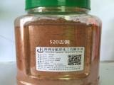 航彩颜料 供应青铜缎珠光粉 HC520 5-25UM