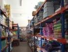 济南市暖气销售安装施工免费设计方案