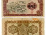 第二套人民幣分幣連體鈔的價格 有什么升值空間 紙幣回收