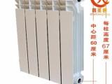 压铸铝暖气片双金属散热器蒸汽集中供暖高压铸铝 铝壁钢芯散热器