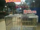 大量批发狗笼子钢筋角铁焊接的不锈钢的