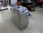 蒸汽洗车机 越亚蒸汽洗车机 蒸汽洗车机厂家