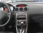 标致款 2.0 自动 舒适版 7万左右轿车推荐